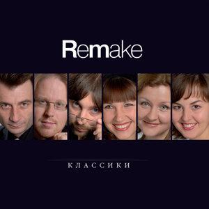 ReMake вокальная группа 歌手頭像