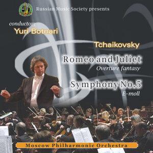 Moscow Philharmonic Symphony Orchestra, Yurii Botnari 歌手頭像