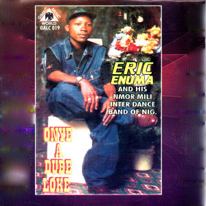 Eric Enuma and His Nmor Mili Inter Dance Band of Nig. アーティスト写真