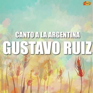 Gustavo Ruíz アーティスト写真