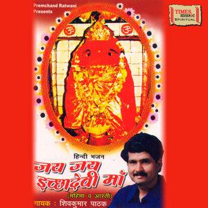 Shivkumar Pathak 歌手頭像