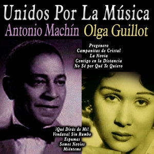 Antonio Machín|Olga Guillot 歌手頭像