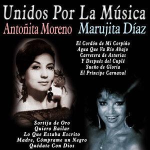 Antoñita Moreno & Marujita Díaz アーティスト写真