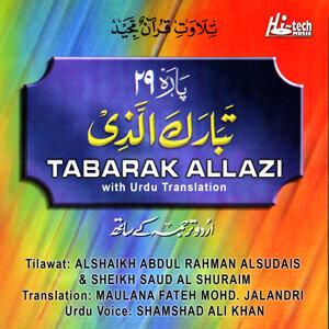 Alshaikh Abdul Rahman Alsudais Sheikh Saud Al Shuraim, Maulana Fateh Mohd. Jalandri & Shamshad Ali Khan 歌手頭像