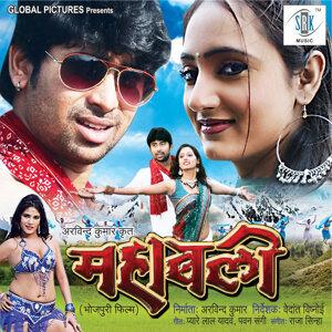 Raja Sinha 歌手頭像