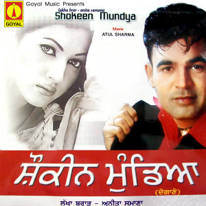 Lakha Brar | Anita Samana 歌手頭像