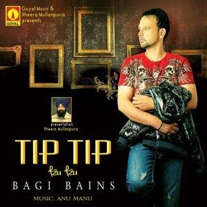 Bagi Bains アーティスト写真