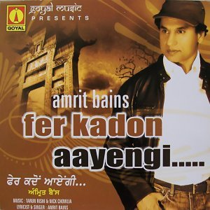 Amrit Bains | Sharanjit Bains 歌手頭像