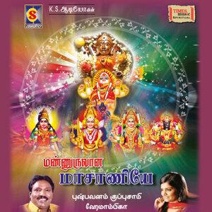 Pushpavanam Kuppusamy, Hemambika, Prabhakar 歌手頭像