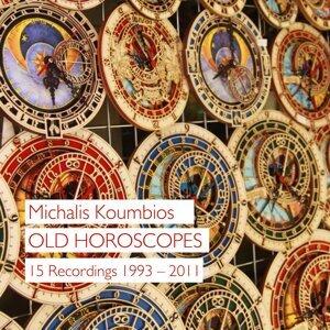 Michalis Koumbios 歌手頭像