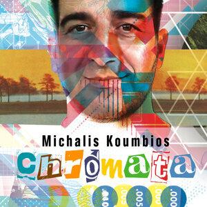 Michalis Koumbios