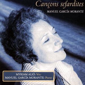 Manuel García Morante 歌手頭像