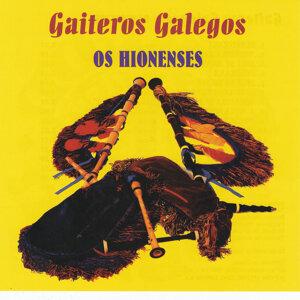 Gaiteros Galegos 歌手頭像
