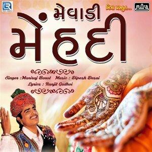 Maniraj Barot 歌手頭像
