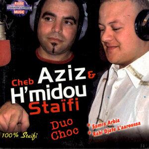 Cheb Aziz & H'midou Staïfi アーティスト写真