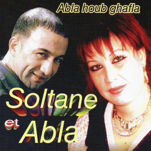 Soltane et Abla アーティスト写真