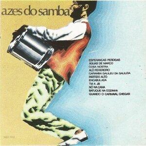 Azes do Samba 歌手頭像