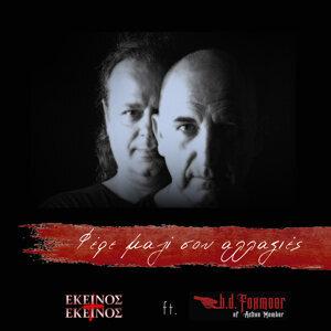 Ekeinos + ekeinos 歌手頭像