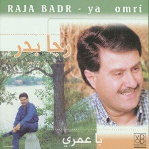Raja Badr 歌手頭像