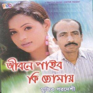 Muzib Pordeshi 歌手頭像