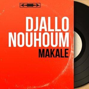 Djallo Nouhoum 歌手頭像