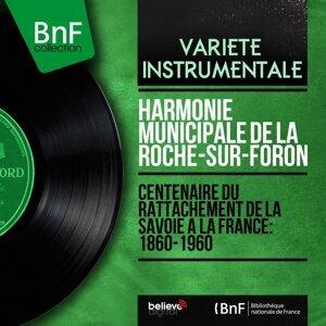 Harmonie municipale de la Roche-sur-Foron 歌手頭像