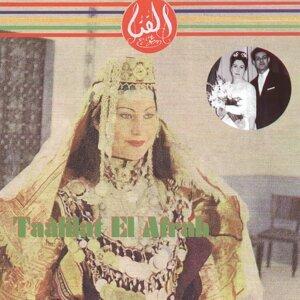 Taâlilat El Afrah 歌手頭像
