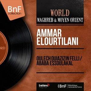 Ammar Elourtilani 歌手頭像
