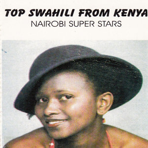Nairobi Super Stars 歌手頭像