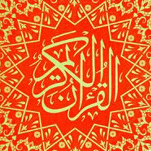 مصطفى رعد العزاوي 歌手頭像