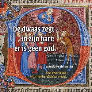Koor voor nieuwe Nederlandse religieuze muziek 歌手頭像