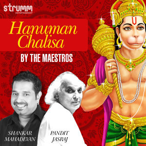 Pandit Jasraj & Shankar Mahadevan 歌手頭像