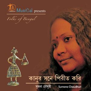 Sumana Chaudhuri 歌手頭像