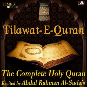 Abdul Rahman Al-Sudais 歌手頭像