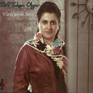 Elif Yalçın Ülger 歌手頭像