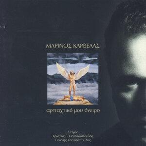Marinos Karvelas 歌手頭像