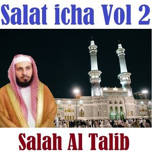 Salah Al Talib 歌手頭像