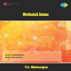 T.L. Maharajan, S.P. Sailaja アーティスト写真