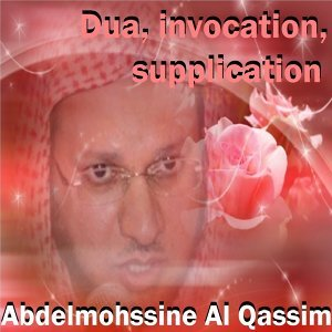 Abdelmohssine Al Qassim 歌手頭像