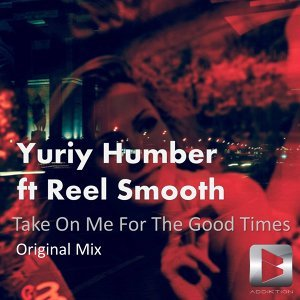 Yuriy Humber 歌手頭像