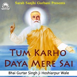 Bhai Gurtar Singh Ji Hoshiarpur Wale アーティスト写真