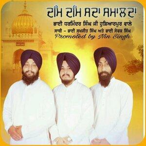 Bhai Dharminder Singh Ji 歌手頭像