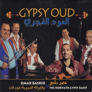 Omar Bashir, The Horvath Gypsy Band アーティスト写真