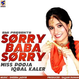 Miss Pooja, Iqbal Kaler アーティスト写真