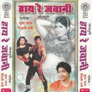 Bijili Rani 歌手頭像