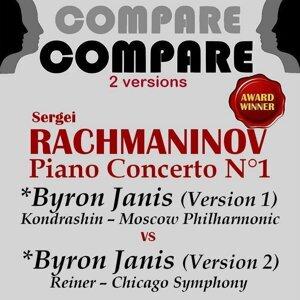 Kyril Kondrashin, Byron Janis, Fritz Reiner 歌手頭像