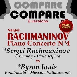 Sergei Rachmaninov, Byron Janis アーティスト写真