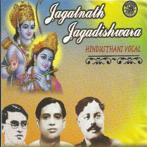 Jnanendra Prasad Goswami,Girija Shankar Chakraborty,Bhabani Charan Das 歌手頭像