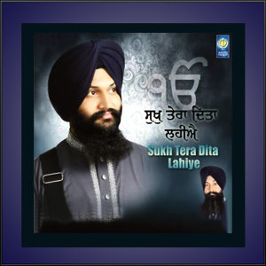 Bhai Rarjinder Singh Hoshiarpur Wale 歌手頭像