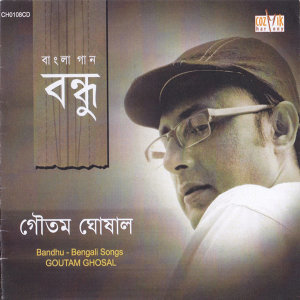 Goutam Ghoshal 歌手頭像